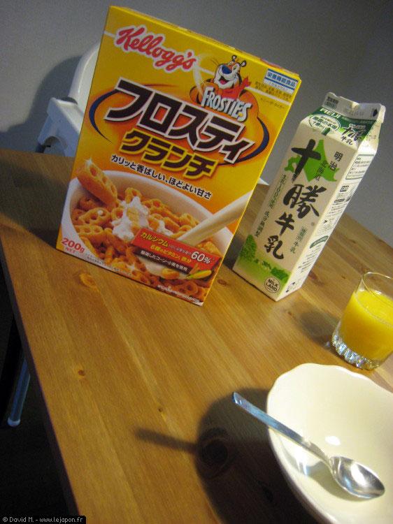 Kellogg's Frosties version japonaise