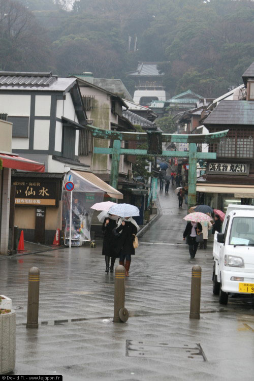 Enoshima sous la pluie