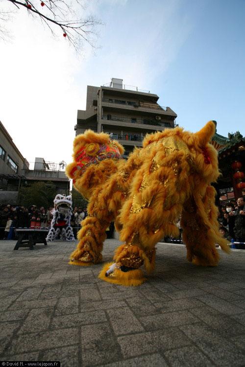 Danse du dragon ou lion à China Town Yokohama