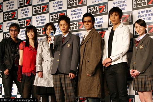 Keitai Sousakan 7 「ケータイ捜査官7」: the new drama of Tv Tokyo