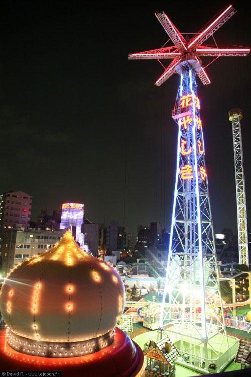 Hanayashiki Amusement Park at Asakusa - Tokyo - Japan