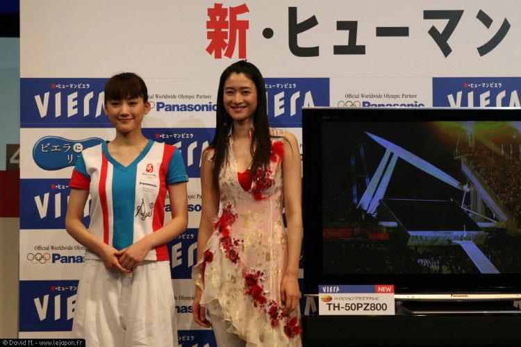 Koyuki Panasonic Viera