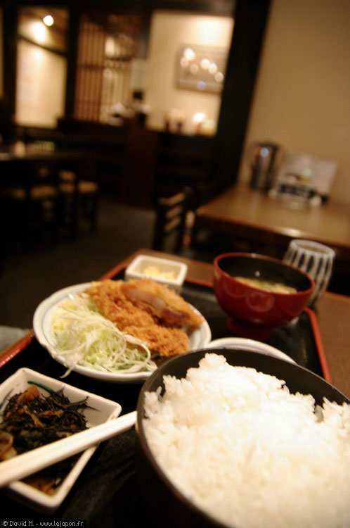 Repas de midi au Japon