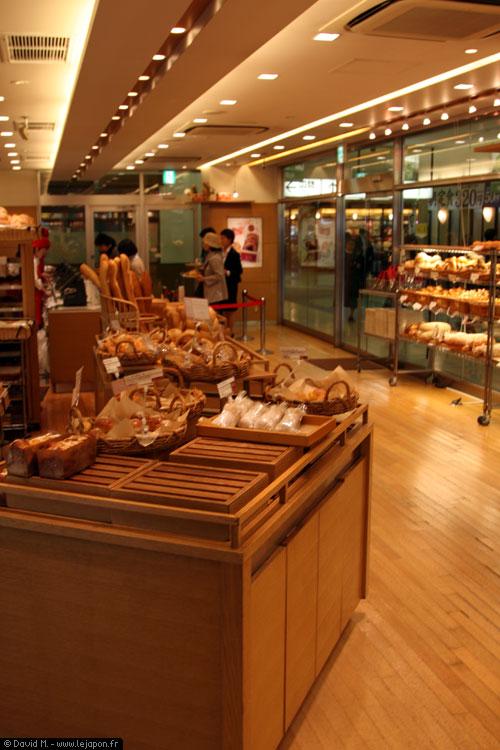 Boulangerie Andersen au Japon