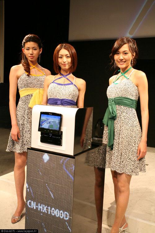 GPS Panasonic Strada ou défilé de mode Prada