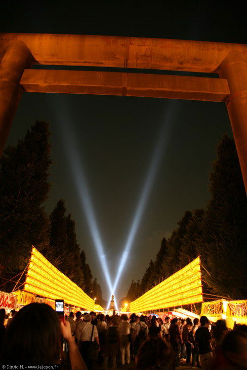 Yasukuni Mitama Matsuri festival