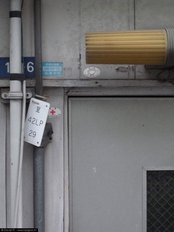 Tokyo oublié