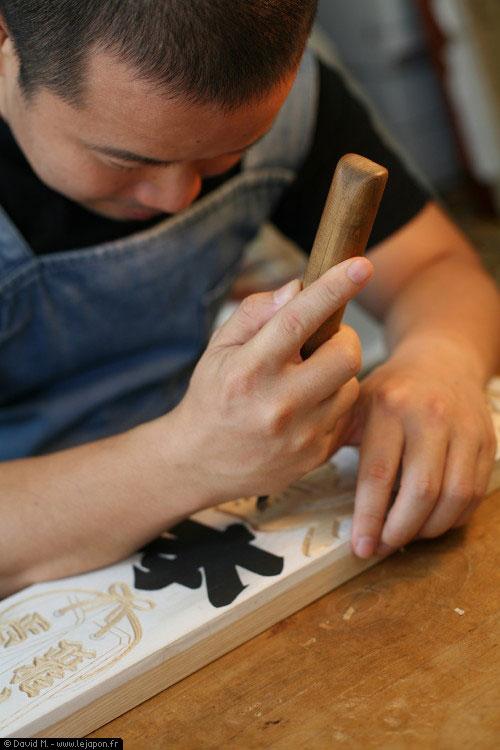 Tomoo Sakai artisan graveur d'enseigne en bois à Tokyo