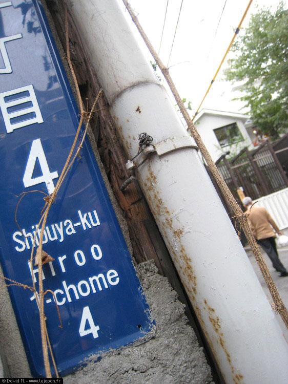 Shibuya-ku Hiroo 1-chome 4