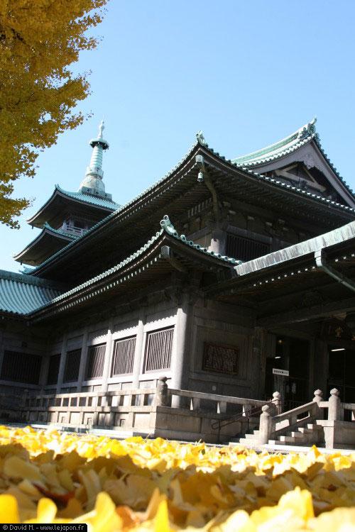 Mémorial des victimes du grand tremblement de terre et bombardement de Tokyo