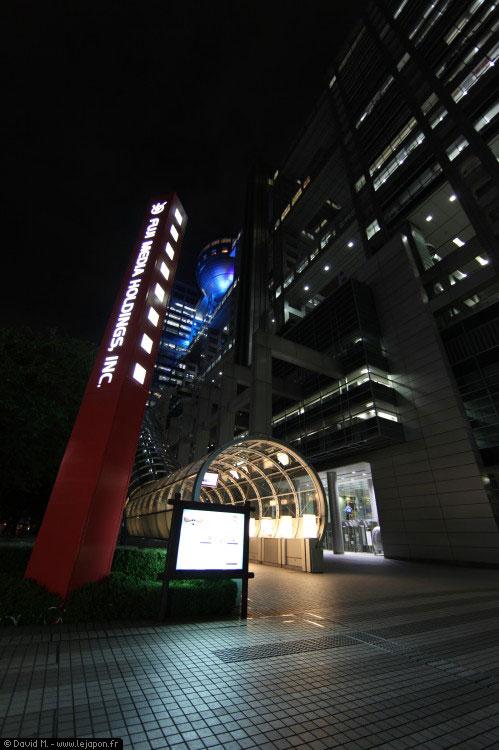 FujiTV Odaiba