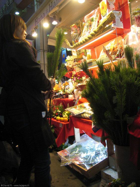 Décorations du nouvel an japonais - Oshogatsu