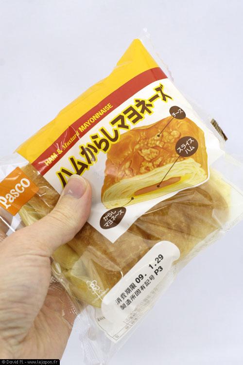Choco-jambon japonais