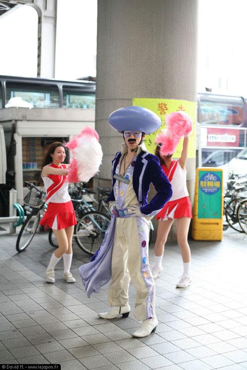 Campagne publicitaire Mentos au Japon