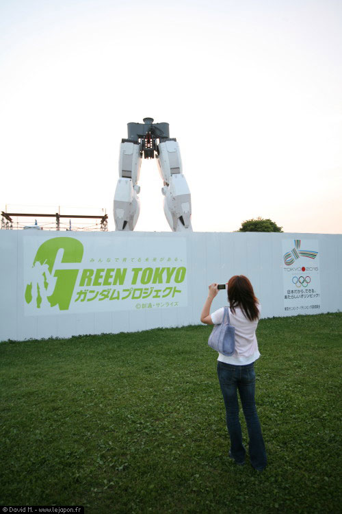 Gundam Tokyo
