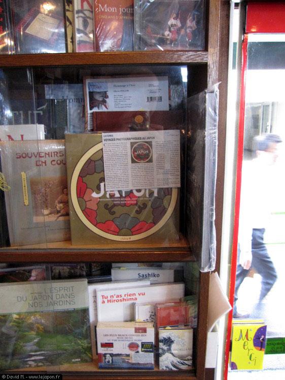 JAPON à la librairie Omeisha