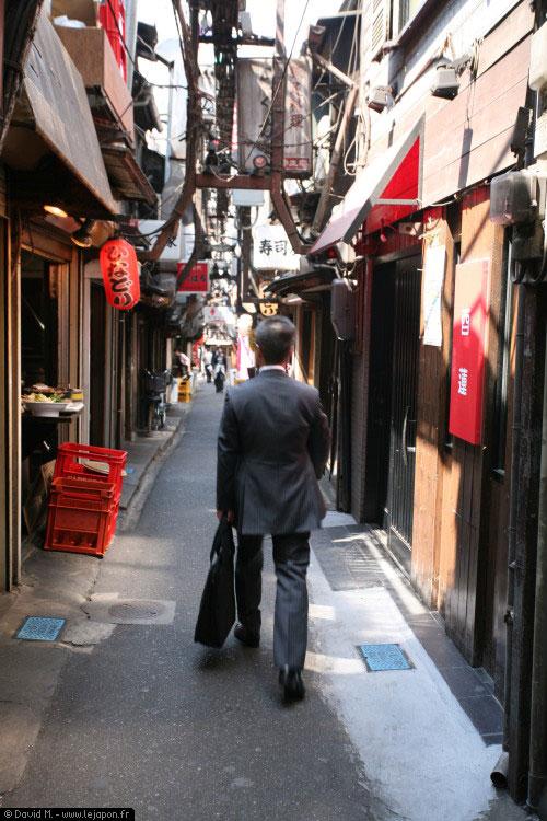 Shinjuku secrets