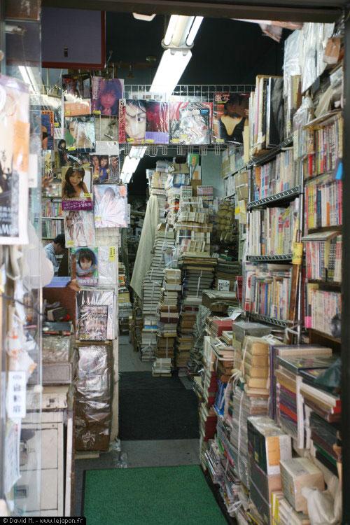 Jimbocho, le quartier des libraires