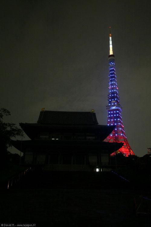 Tokyo Tower en bleu
