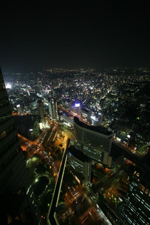 Yokohama vu du LandMark