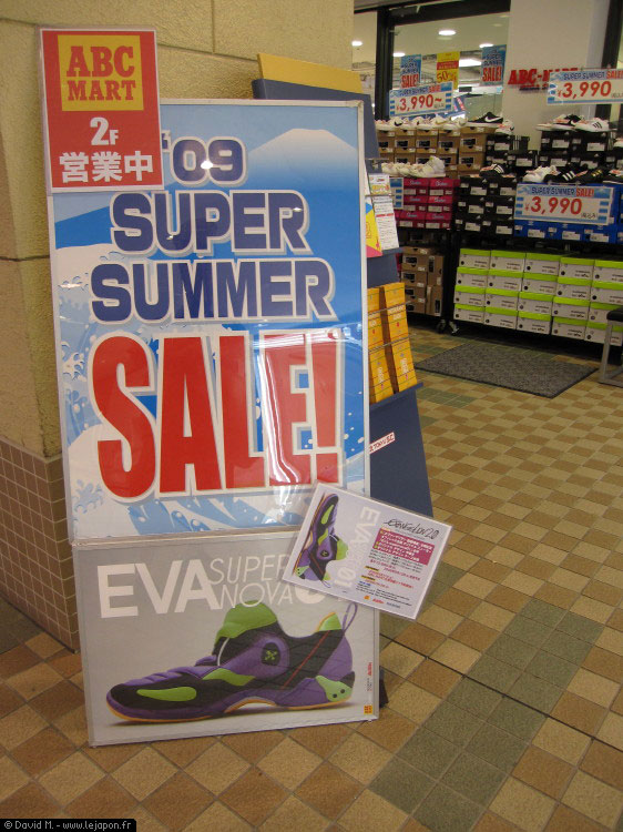 EVA-SuperNova01 les chaussures Evangelion 2.0
