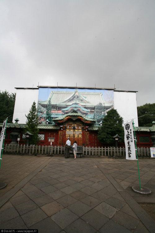 Sanctuaire Toshogu Ueno