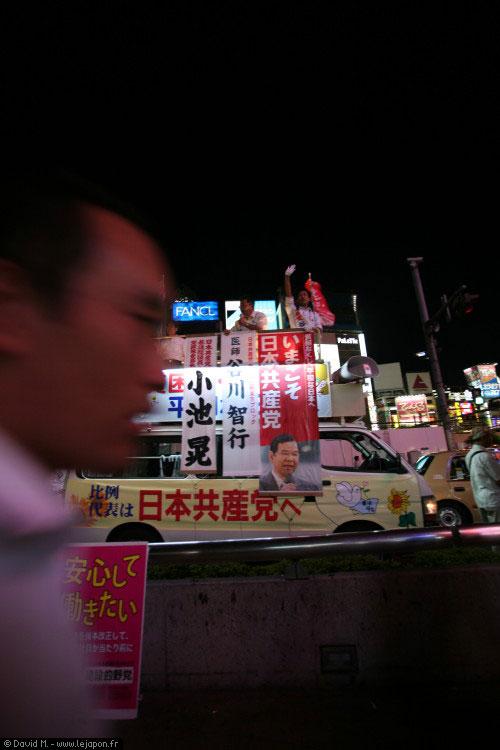 Elections japonaises