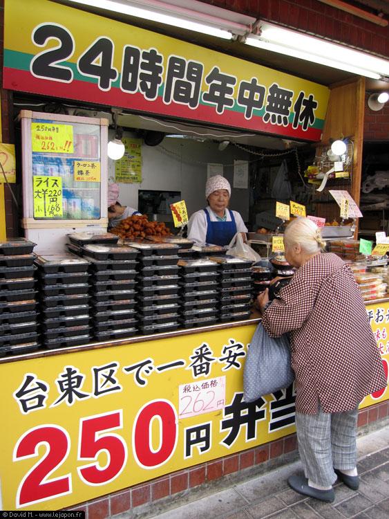Bento à 250 Yens