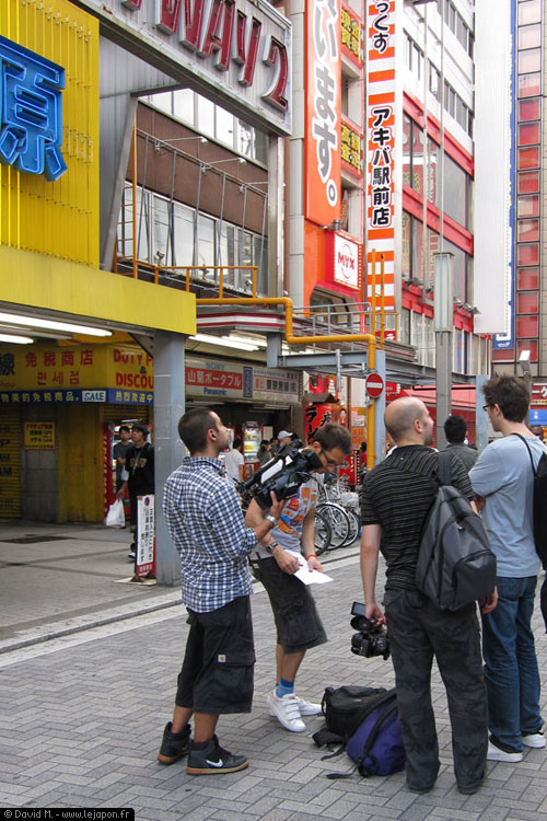 L'équipe GameBlog à Akihabara Tokyo Japon