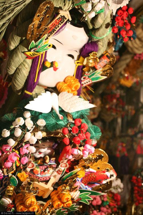 Festival Kumade marché Shinjuku Tokyo - Japon