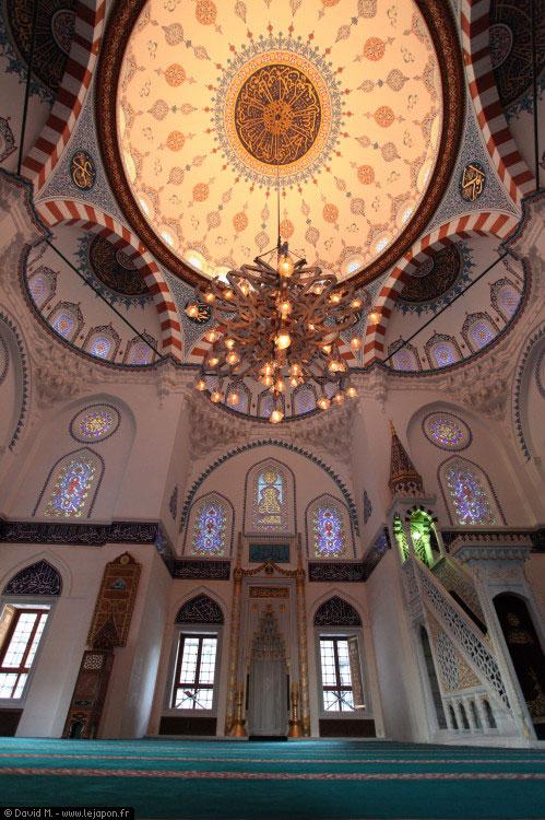 Intérieur de la Grande Mosquée de Tokyo
