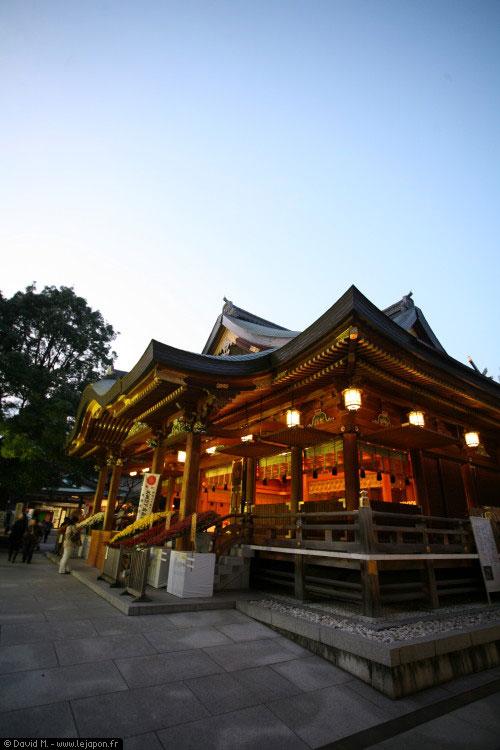 Fête du chrysanthème au sanctuaire Yushima Tenmangu