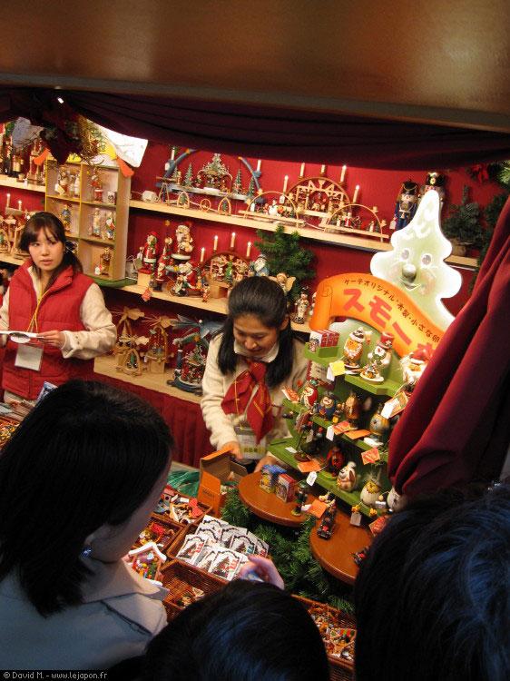 Le Marché de Noël de Strasbourg à Tokyo Japon