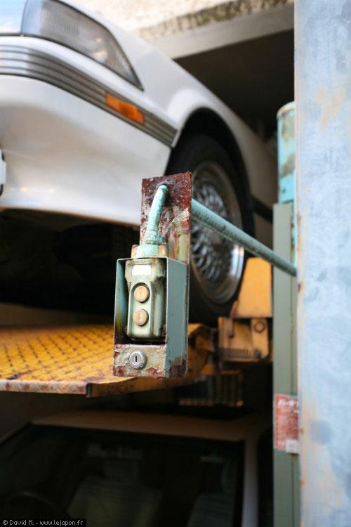 Garage à voiture japonais