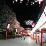 asakusa-kannon-temple-sensoji_02