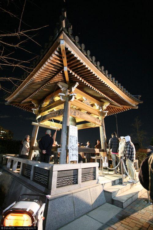 108 coups de cloche au temple bouddhiste