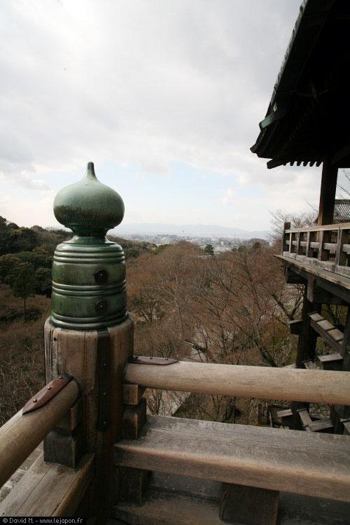 Vue sur Kyoto du temple Kiyomizu Dera