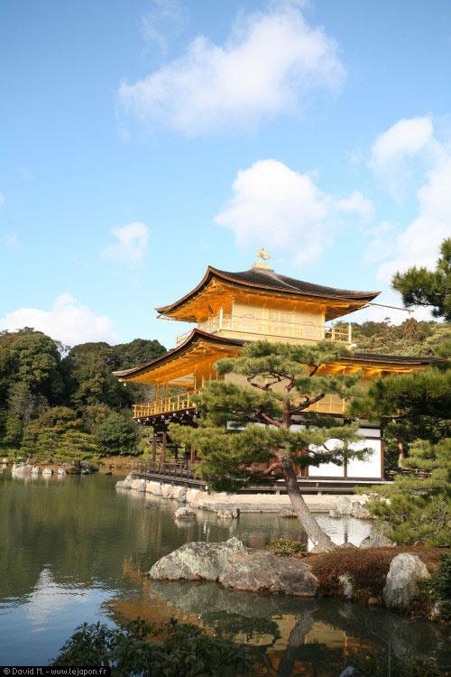 Kinkakuji, le Pavillon d'or à Kyoto