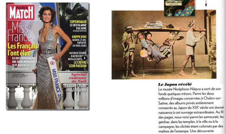 ParisMatch_10-12-2009_TraditionnelJapon