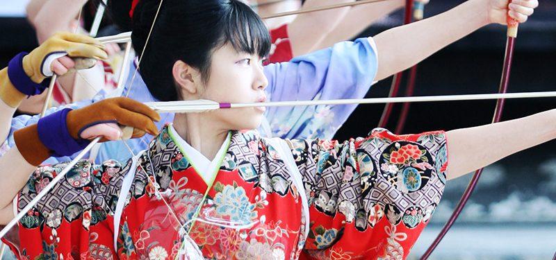 Seijin Shiki Kyoto Sanjusangendo Toh Shiya