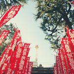 TokyoSafari_028