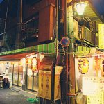 TokyoSafari_034