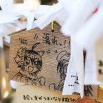 temple-ryohoji-sentai-maid-omochi_02