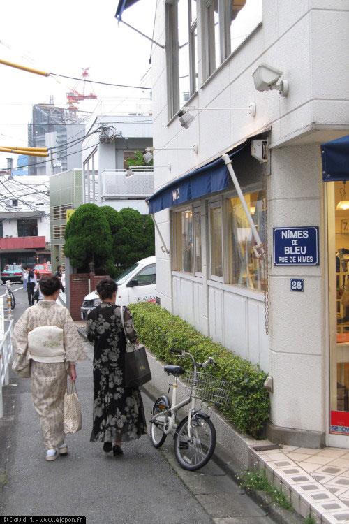 DaikanYama Tokyo