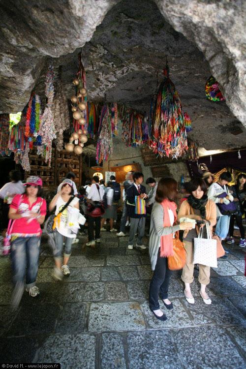 Sanctuaire Zeniarai Benzaiten