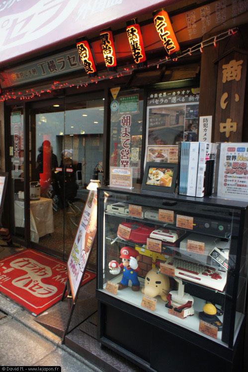 Karaoke Otaku à Akihabara