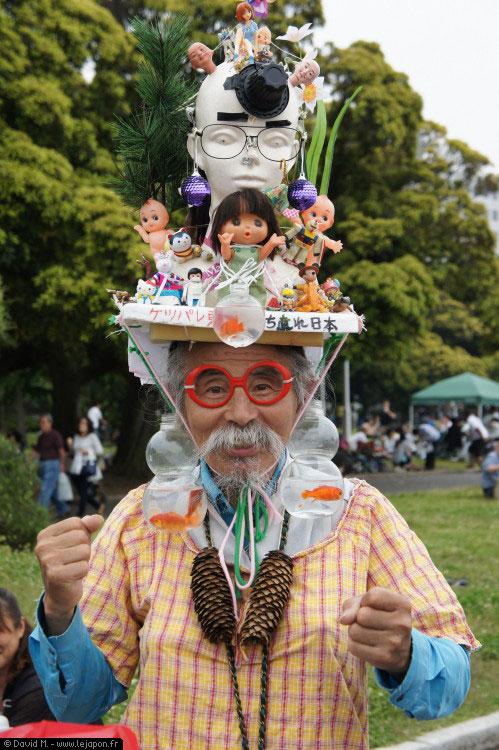 Le japonais le plus original de Yokohama