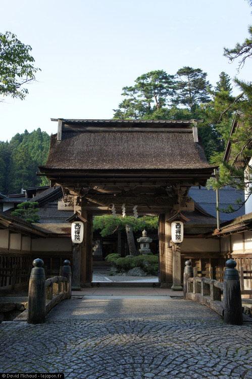 Entrée du Shukubo Saizen-in au Mont Koya