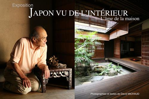 Affiche exposition Japon Vu de l'Intérieur