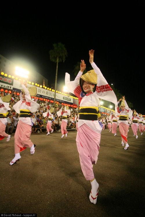Tokushima Awa-Odori